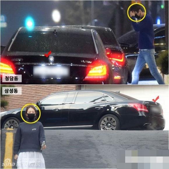 Rộ tin đồn Lee Min Ho hẹn hò Suzy (Miss A) 7