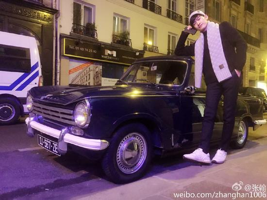 Trương Hàn lộ ảnh đi chơi Paris cùng