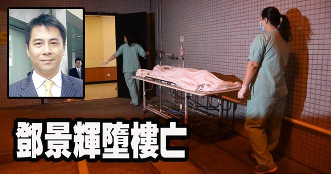 Đặng Cảnh Huy qua đời sau khi nhảy lầu tự sát.