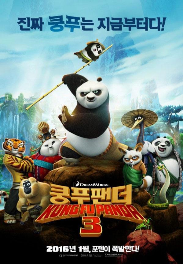 cac-con-jolie-long-tieng-trong-kung-fu-panda-3-3