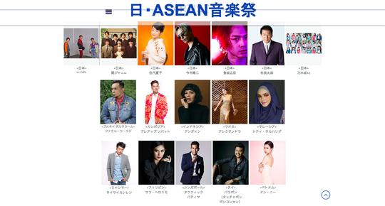 Đông Nhi đại diện Việt Nam biểu diễn cùng dàn sao khu vực tại Nhật Bản - Ảnh 2.