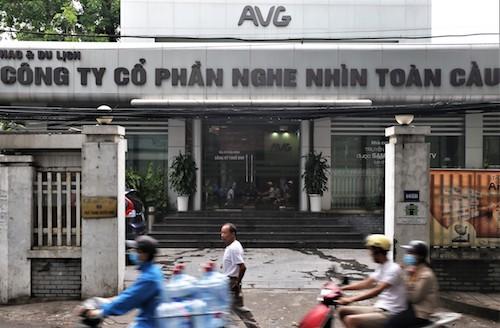MobiFone mua 95% cổ phần của AVG hồi cuối năm 2006. Ảnh: Gia Chính