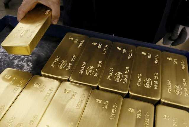 Giá vàng hôm nay 5/7: Đỉnh cao ngự trị, mỗi lượng thêm 600 nghìn đồng - 1