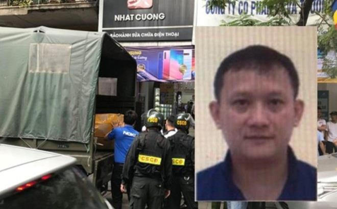 Vụ án Nhật Cường khiến ông Nguyễn Đức Chung bị điều tra, nhiều cán bộ bị bắt - 2