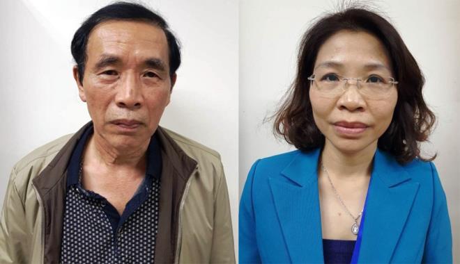 Vụ án Nhật Cường khiến ông Nguyễn Đức Chung bị điều tra, nhiều cán bộ bị bắt - 3