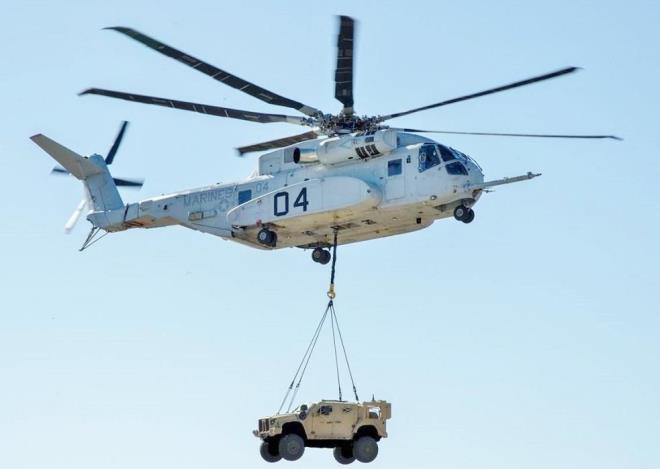 4 vũ khí chiến lược nào sẽ định hình chính sách quốc phòng của Biden? - 4