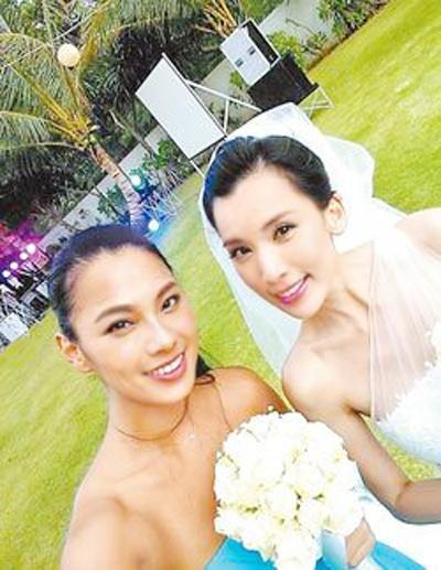 Lâm Chí Dĩnh đã bí mật tổ chức đám cưới - 1