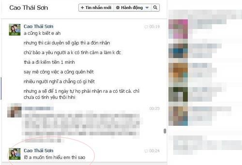 Cao Thái Sơn lại bị tung tin nhắn đồng tính - 4