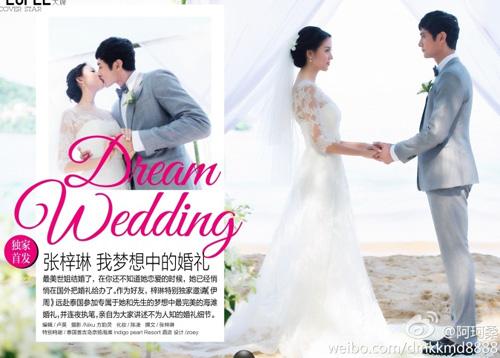 HH Trương Tử Lâm bất ngờ làm đám cưới - 1