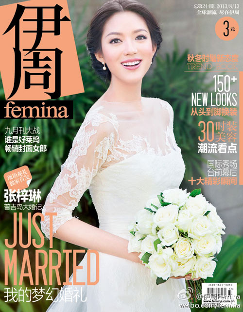 HH Trương Tử Lâm bất ngờ làm đám cưới - 2