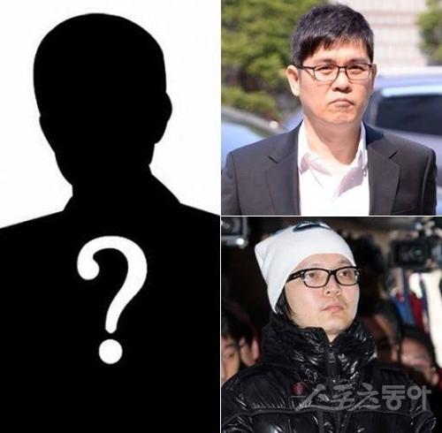 8 nghệ sĩ Hàn bị tố đánh bạc trái phép - 1
