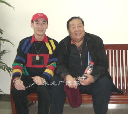 Ton Ngo Khong