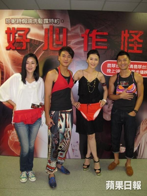 Huynh Tong Trach