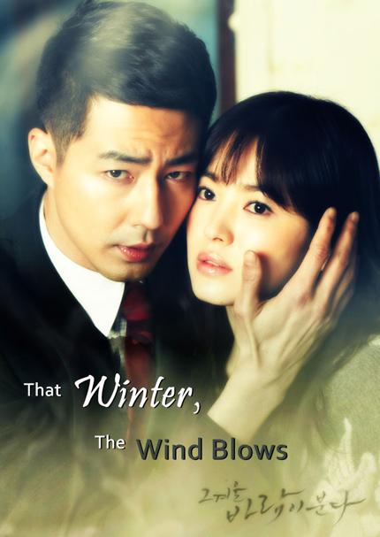 Ngọn gió đông năm ấy