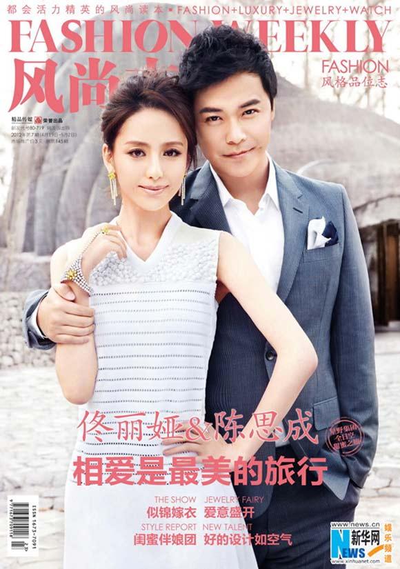 Những cặp đôi đẹp như mơ của showbiz Hoa Ngữ