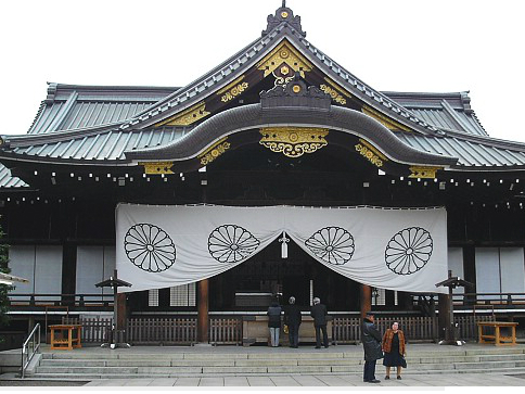 Đền Yasukuni