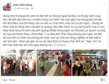 Đàm Vĩnh Hưng, Nguyễn Ánh 9