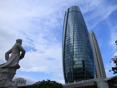 Trung tâm hành chính tại Đà Nẵng.