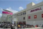 Aeon đề xuất xây dựng thêm một trung tâm mua sắm