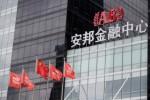 Tập đoàn Trung Quốc bị từ chối thương vụ sáp nhập ở Mỹ