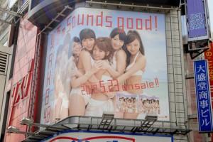 Nhiều thiếu nữ Nhật bị lừa đóng phim JAV: Không thể kiện