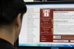 Tin tặc dọa tung dữ liệu chương trình hạt nhân Nga, Trung Quốc