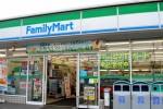 FamilyMart phủ nhận chuyện rút khỏi Việt Nam