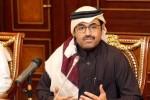 Qatar sẽ dùng 'vũ khí' nào để mặc cả trong cuộc khủng hoảng ngoại giao?