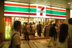 Khi 7-Eleven đến: Chào đón hay mất trắng?