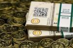 Sàn giao dịch bitcoin lớn nhất Hàn Quốc bị hack mất hàng tỉ won