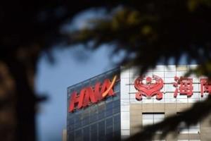Tập đoàn bí ẩn của Trung Quốc vung hàng tỷ USD mua tài sản nước ngoài