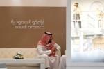 Mỹ, Nga hưởng lợi khi Ả Rập Xê Út giảm cung dầu cho châu Á