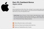 iPhone mới sẽ có tên đầy đủ là iPhone X Edition, xuất hiện iPod Touch Gen 7 đêm nay