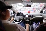 Cục thuế muốn cưỡng chế Uber để truy thu 66,68 tỉ