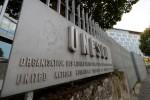 Mỹ rút khỏi UNESCO để ủng hộ Israel
