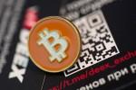 Bitcoin tăng giá 'khủng' ngày đầu ra mắt thị trường kỳ hạn