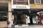 Sau vụ Khaisilk: Cần làm rõ trách nhiệm Quản lý thị trường