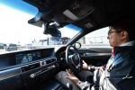 Apple lộ bằng sáng chế về phần mềm xe tự lái