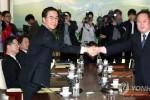 """Hàn Quốc, Triều Tiên bắt đầu đàm phán """"phá băng"""" căng thẳng"""