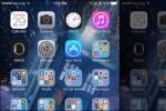 Cách làm chủ độ sáng màn hình iPhone