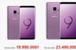 Giá Galaxy S9 tại Việt Nam sẽ khoảng 20 triệu đồng