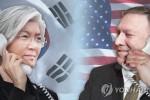 Ngoại trưởng Mỹ-Hàn điện đàm khẩn bàn tiếp tục Thượng đỉnh Mỹ-Triều