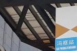 Tháo biển tên ga chữ Trung Quốc ở đường sắt Cát Linh - Hà Đông