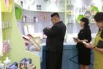 Mỹ phẩm Triều Tiên được người Trung Quốc ưa chuộng
