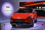 Đối thủ Trung Quốc của Tesla sắp tung mẫu ôtô điện đầu tiên