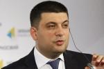 Thủ tướng Ukraine kêu gọi bắt tàu Nga để đáp trả sự cố ở Biển Đen