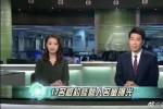 Trung Quốc công khai 17 nghệ sĩ chậm nộp thuế trên sóng truyền hình, có Triệu Vy, Chương Tử Di