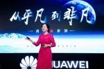 """Truyền thông Trung Quốc tố Mỹ cố """"bóp nghẹt"""" Huawei"""