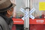 Từ tẩy chay đến ép chuyển giao công nghệ, Trung Quốc đang sử dụng sức mạnh của quốc gia đông dân nhất thế giới như thế nào?