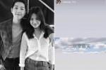 """Anh trai Song Joong Ki ám chỉ Song Hye Kyo """"Lấy tay che trời"""""""